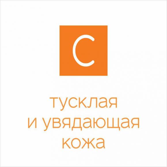 Линия POLIVITAMINI-C LINE