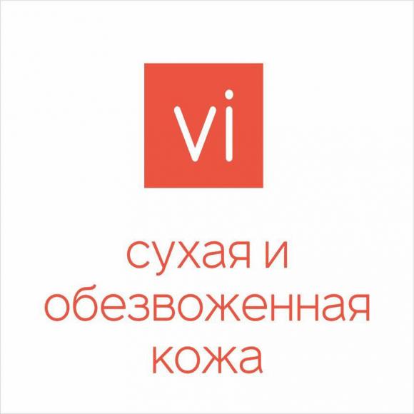 Линия VITAL LINE-VI