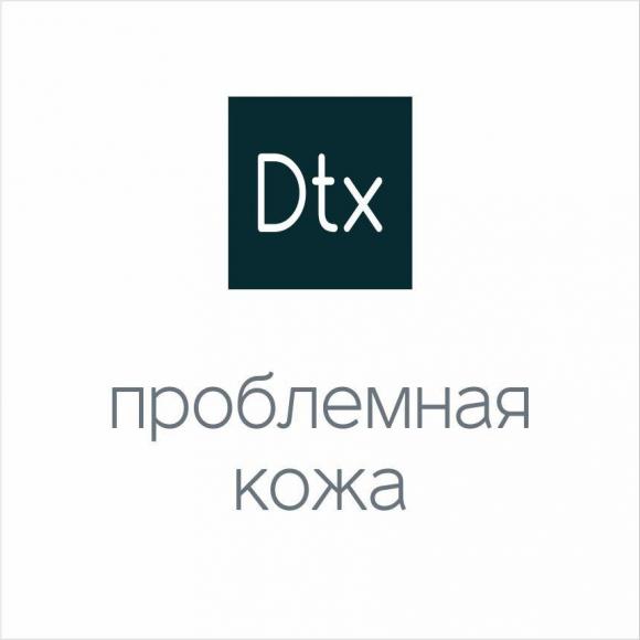 Линия DETOX Dtx