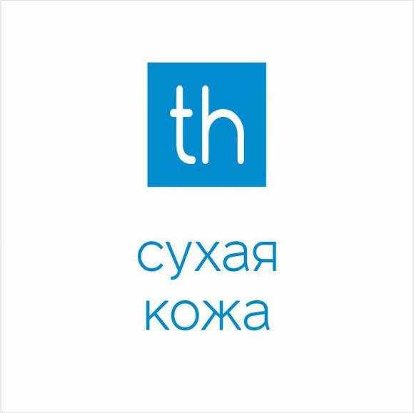 Линия TOTAL HYDRATING LINE