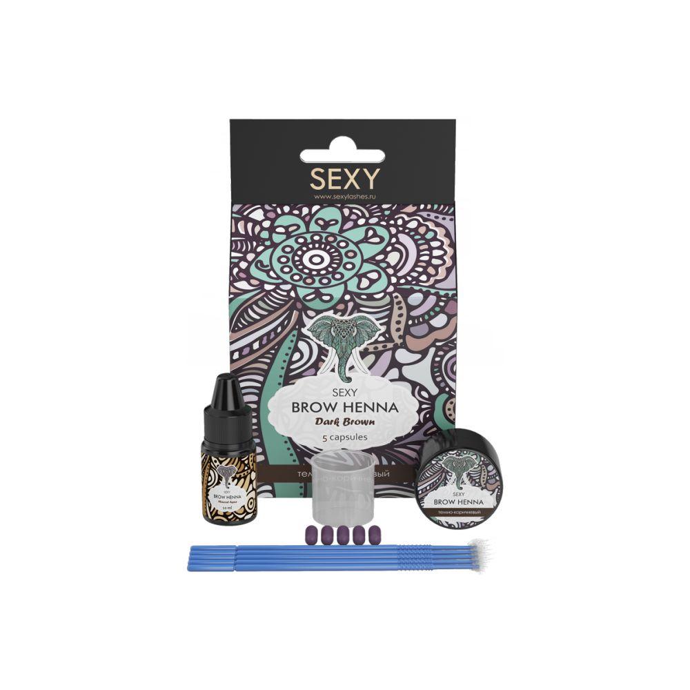 Набор для домашнего использования черный цвет хна, 5 капсул SEXY Brow Henna