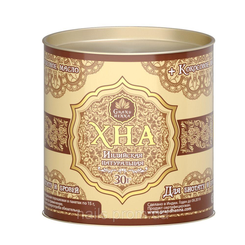 Хна для бровей коричневая Индийская 30г