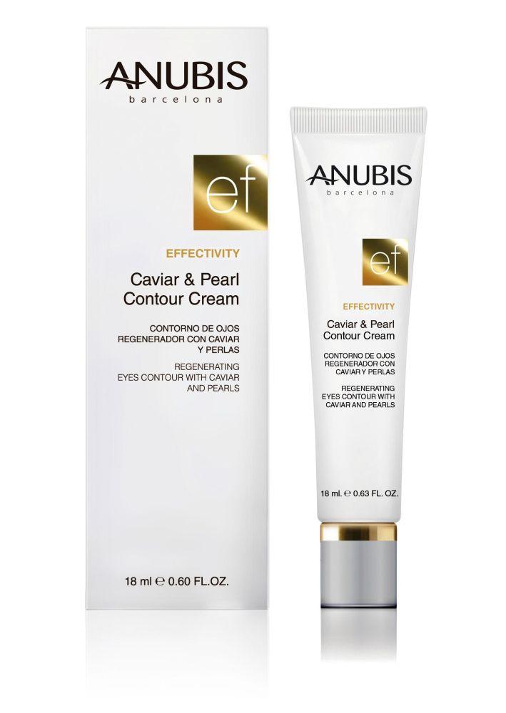 Крем для контура с экстрактом икры и жемчужной пудрой//Effectivity Caviar & Pearl Serum 18 мл
