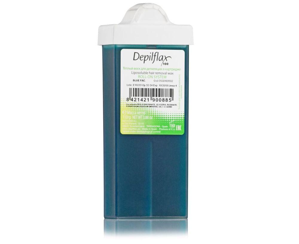 Воск DEPILFLAX цветной 110г