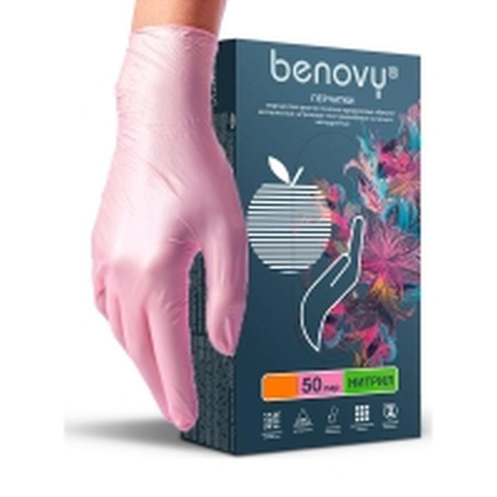 Перчатки нитрил benovy XS розовые
