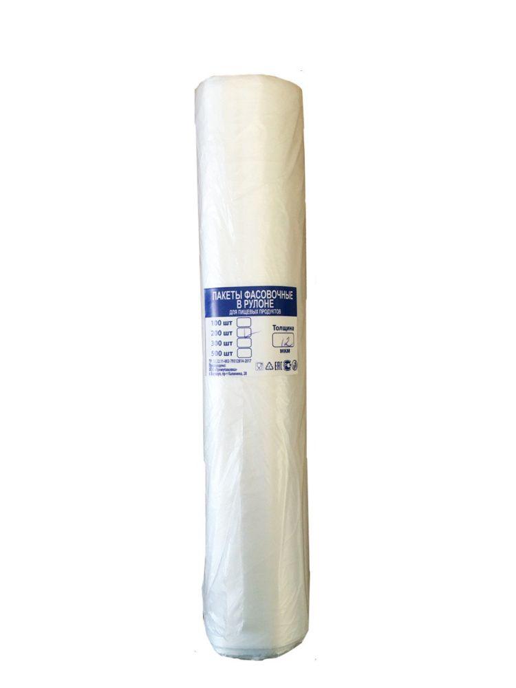 Пакеты фасовочные одноразовые 200 шт рулон