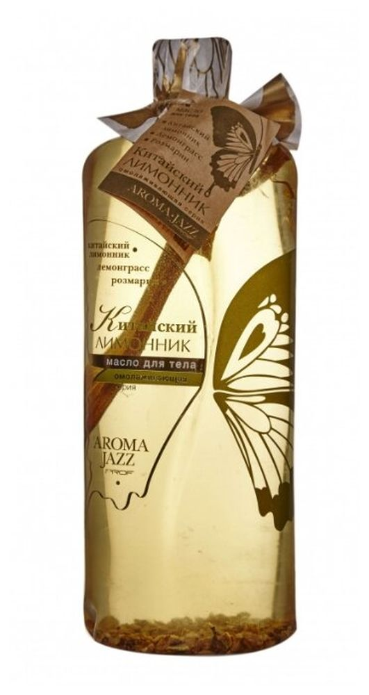 Масло для тела Китайский лимонник Aroma Jazz 1000 ml