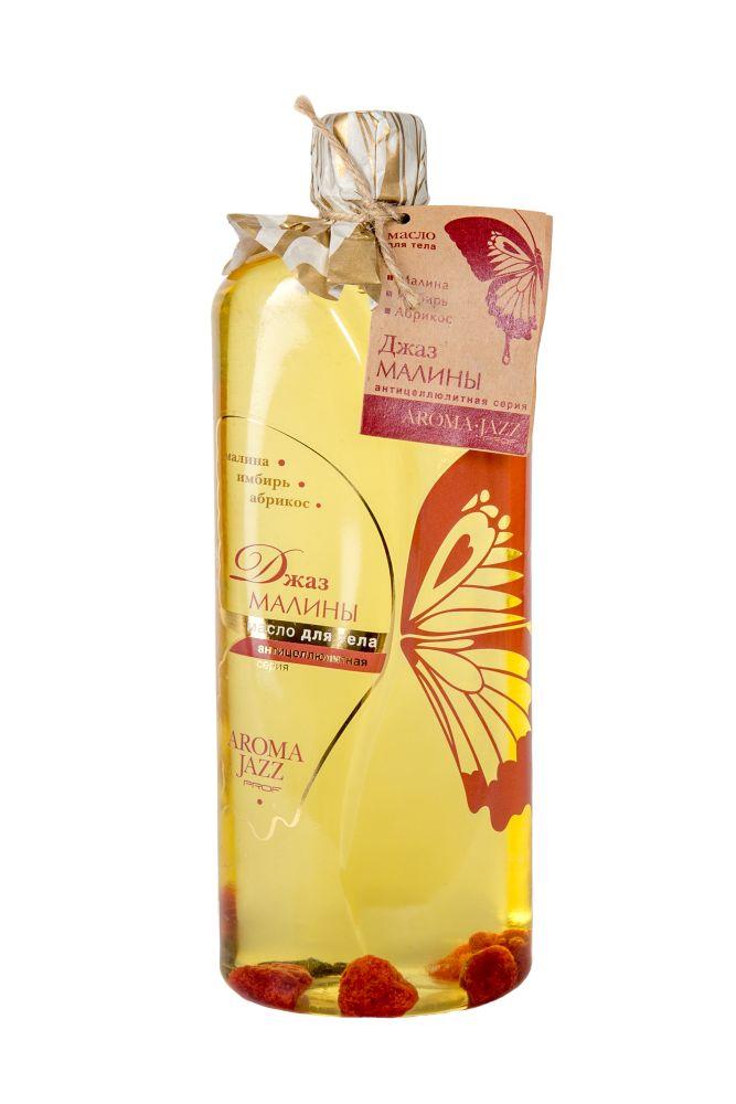 Масло для тела Джаз малины Aroma Jazz 1000 ml