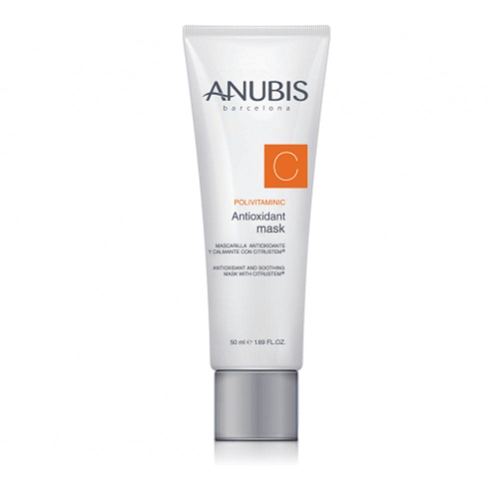 Маска антиоксидантная с витамином С/ Polivitaminic Antioxidant mask; 50мл