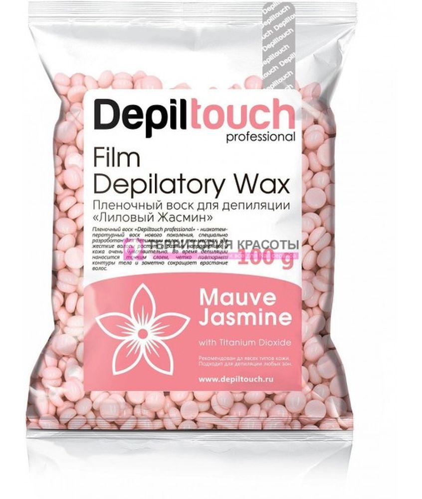 Пленочный воск для депиляции Роза  Depiltouch 1000g