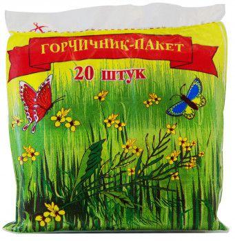 Горчичник пакет №20