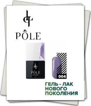 Гель-лак Pole №004, сиреневый туман