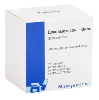 Дексаметазон-Виал раствор для инъекции 4мг.мл