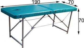 Массажный стол Комфорт 190 М