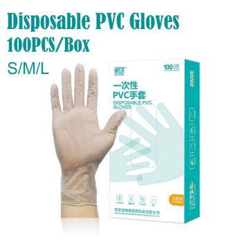 Перчатки прозрачные М ox gloves
