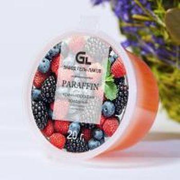 Крем парафин холодный 250 мл. лесные  ягоды