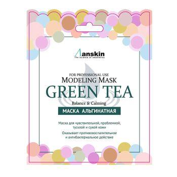 Альгинатная маска green tea 25гр
