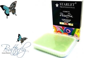 Косметический био-парафин (яблоко) STARLET S