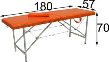 Стол массажный Компакт (180см/57/70см)
