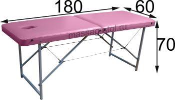 Массажный стол Комфорт 180 М (180см*60см)