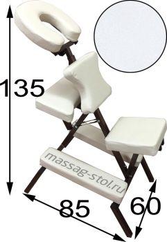 Практик Складной стул массажиста для массажа шейно-воротниковой зоны