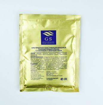 Альгинатная маска GS (золотая) 30гр