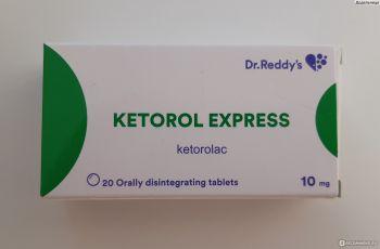 Кеторол экспресс 20 таблеток