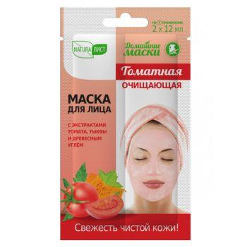 Маска для лица томатная очищающая ДОМАШНИЕ МАСКИ