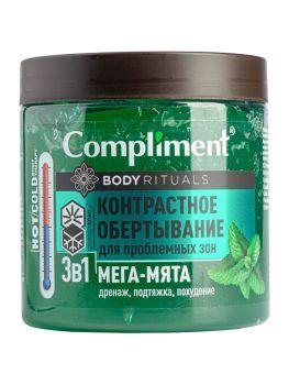 Контрастное обертывание для проблемных зон Compliment Body Rituals